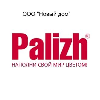 Торговая марка Palizh