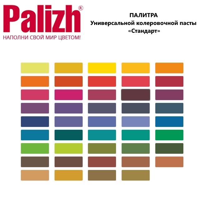 Палитра универсальной колеровочной пасты Palizh